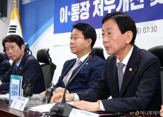 [사진]국회 당정협의 발언하는 진영 장관