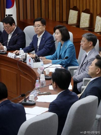[사진]자유한국당 재해 및 건전재정 추경 긴급토론회