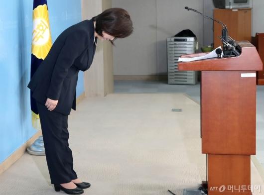 [사진]심상정 의원, 당대표 출마선언