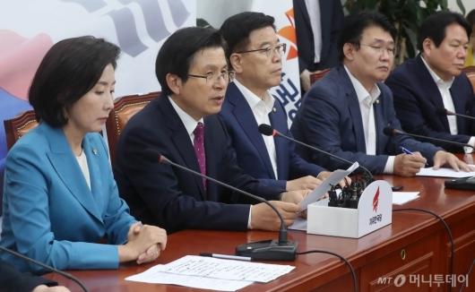 [사진]최고위원회 발언하는 황교안