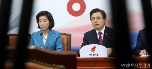 [사진]국회정상화 압박받는 자유한국당