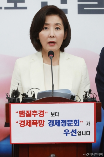 [사진]나경원, 추경-국회정상화 관련 대국민 호소문 발표