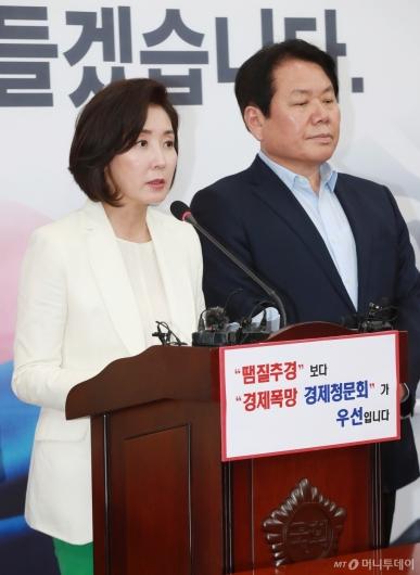 [사진]나경원 자유한국당 원내대표 '추경보다 청문회'