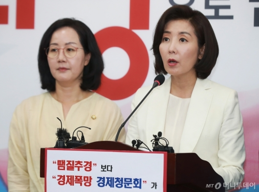 [사진]나경원 '추경보다 청문회'