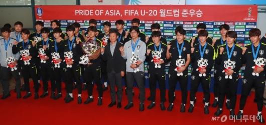[사진]U20 축구 대표팀 '금의환향'