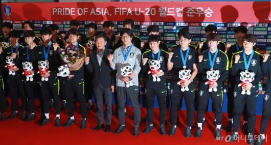 [사진]U20 대표팀 귀국 '작은 거인들'
