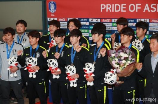 [사진]금의환향하는 U20 축구대표팀