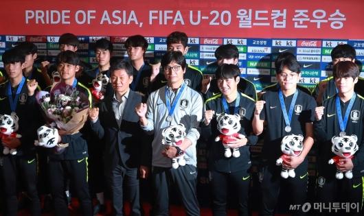 [사진]U20 대표팀 '아시아의 자존심'