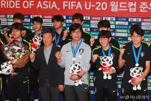 [사진]U20 대표팀 '금의환향'