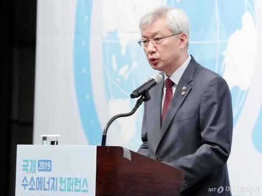 [사진]이태호 차관 '수소에너지 컨퍼런스 개회사'