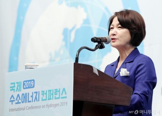 [사진]환영사하는 추미애 의원