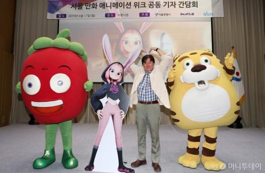 [사진]SICAF 2019 홍보대사 '아뽀키' 홍보대사 위촉식