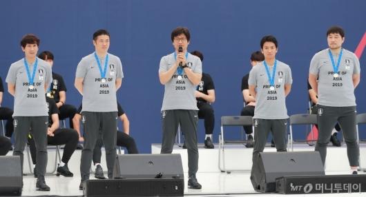 [사진]U20 월드컵 대표팀 정정용 감독과 코치진