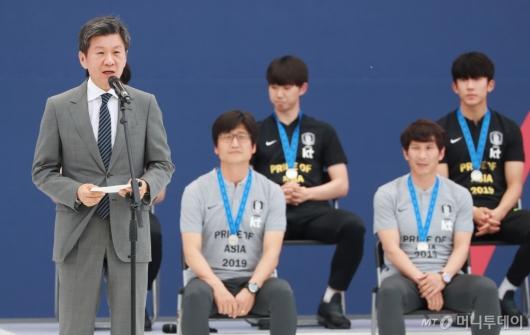 [사진]U20 축구대표팀 환영식 참석한 정몽규 축구협회장