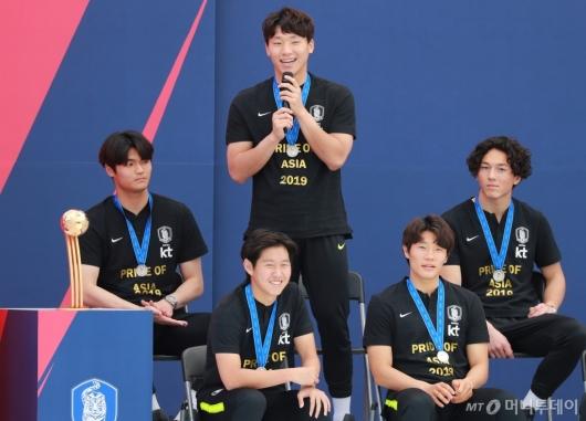 [사진]밝은 표정의 U20 대표팀