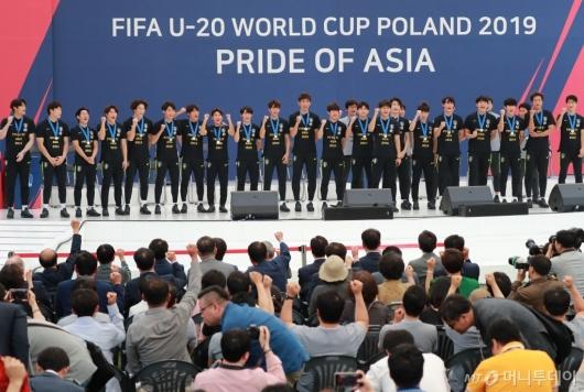 [사진]시민들 만난 U20 월드컵 대표팀