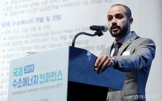 [사진]발표하는 아흐마드 알시난 담당