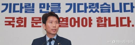 [사진]민주당, 한국당 뺀 국회소집 당론 결정