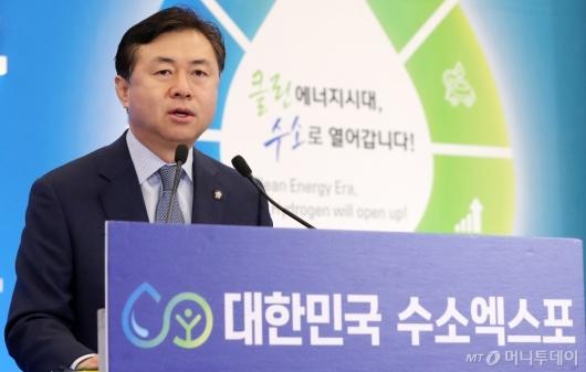 [사진]김영춘 대표의원 '대한민구 수소엑스포' 개회사