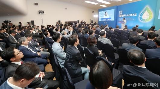 [사진]축사 전하는 박영선 장관