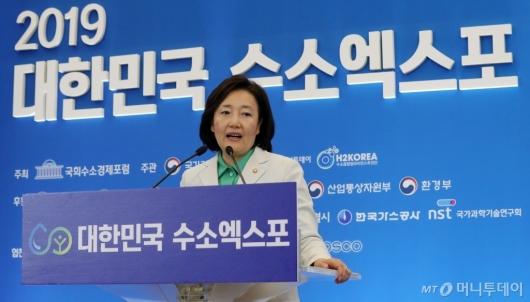 [사진]박영선 장관 '수소엑스포 개최 축하합니다'