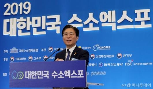 [사진]성윤모 장관 '대한민국 수소엑스포'서 기조연설