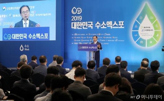[사진]'대한민국 수소엑스포' 참석한 오거돈 부산광역시장