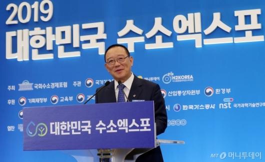 [사진]수소엑스포서 발표하는 송철호 울산광역시장