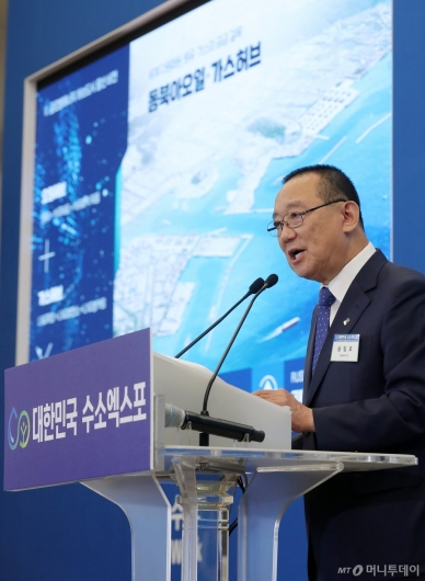 [사진]송철호 울산광역시장, 수소산업 육성 계획