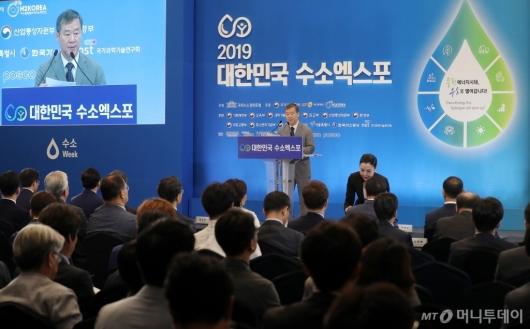 [사진]홍선근 회장 '대한민국 수소엑스포' 환영사