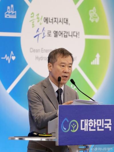 [사진]2019 대한민국 수소엑스포 환영사