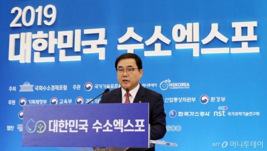 [사진]발표하는 허성무 창원시장