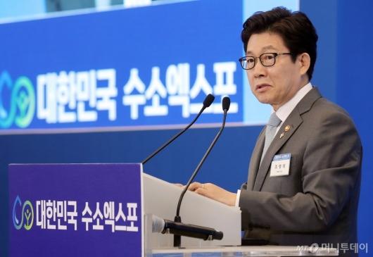 [사진]'수소엑스포' 참석한 조명래 환경부 장관