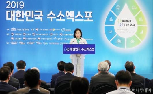 [사진]'수소엑스포' 축사하는 박영선 장관