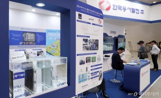 [사진]한국동서발전, 메탈-이산화탄소 시스템 기술