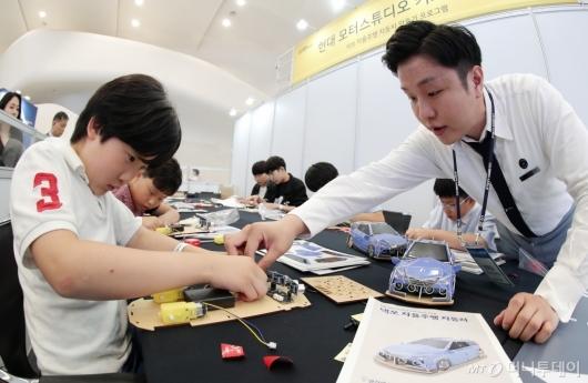 [사진]'넥쏘 자율주행 자동차 만들기'