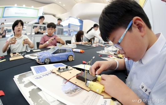 [사진]'직접 만드는 넥소 자율주행 자동차'