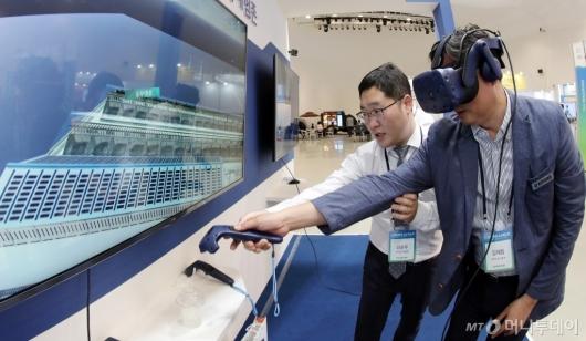 [사진]'수소엑스포' 신기한 VR체험