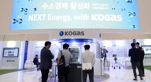 [사진]한국가스공사 '수소경제 활성화'