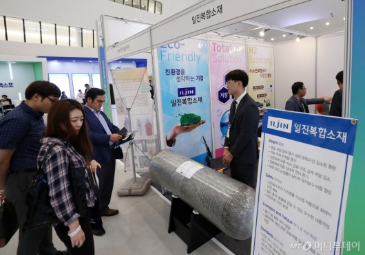 [사진]수소엑스포 참여한 일진복합소재