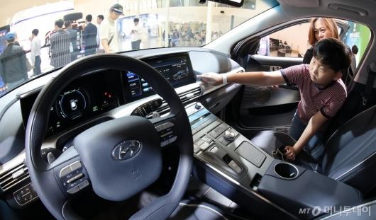 [사진]'신기한 수소 자동차의 세계'