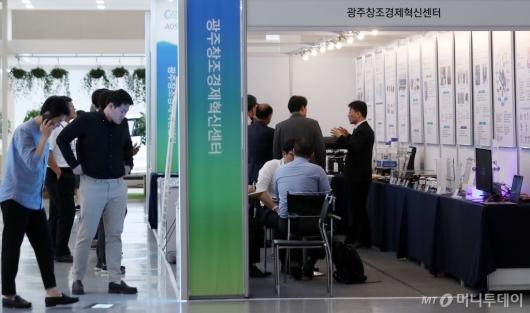 [사진]수소엑스포에 마련된 광주창조경제혁신센터