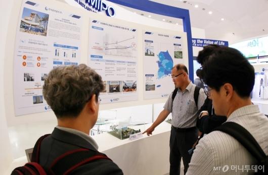[사진]한국중부발전 수소 에너지 사업