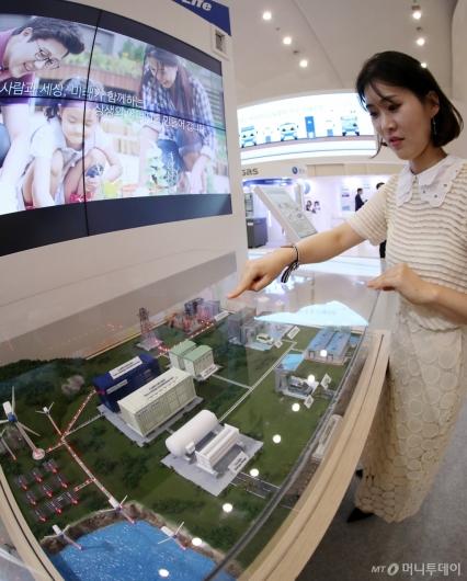 [사진]한국중부발전, 신재생 에너지 단지 조성