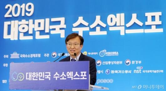 [사진]권칠승 의원 '수소엑스포' 축사!