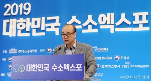 [사진]'수소엑스포' 발표하는 박진남 교수