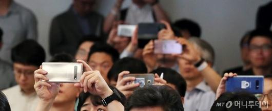 [사진]'수소엑스포 컨퍼런스' 핸드폰 촬영 필수!
