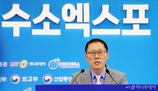 [사진]'수소경제와 기업의 역할' 발표하는 김영식 본부장