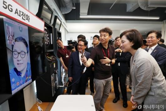 [사진]5G AI전화 체험해보는 유은혜 장관