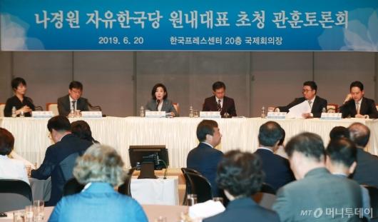 [사진]나경원 자유한국당 원내대표 초청 관훈토론회 개최